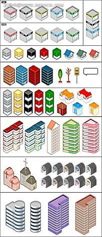 建筑手绘立体图形