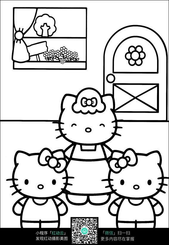 卡通可爱小猫咪一家人