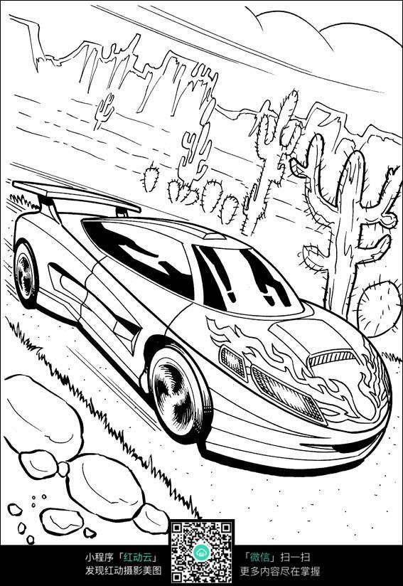 卡通汽车手绘图片_人物卡通图片