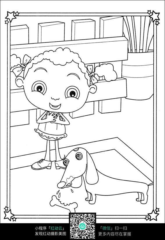 卡通小狗吃骨头图片免费下载 编号3726884 红动网