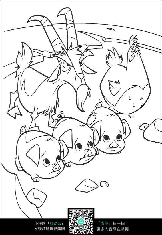 动漫 儿童画 绘画 卡通 漫画  手绘 素材 图片 图片下载 下载 元素