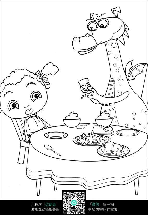 图片素材 漫画插画 人物卡通 卡通小女孩吃饭  请您分享: 素材描述:红