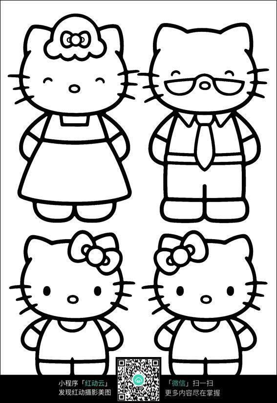 免费素材 图片素材 漫画插画 人物卡通 可爱的小猫咪一家四口