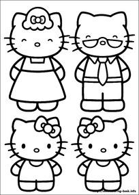 可爱的小猫咪一家四口图片