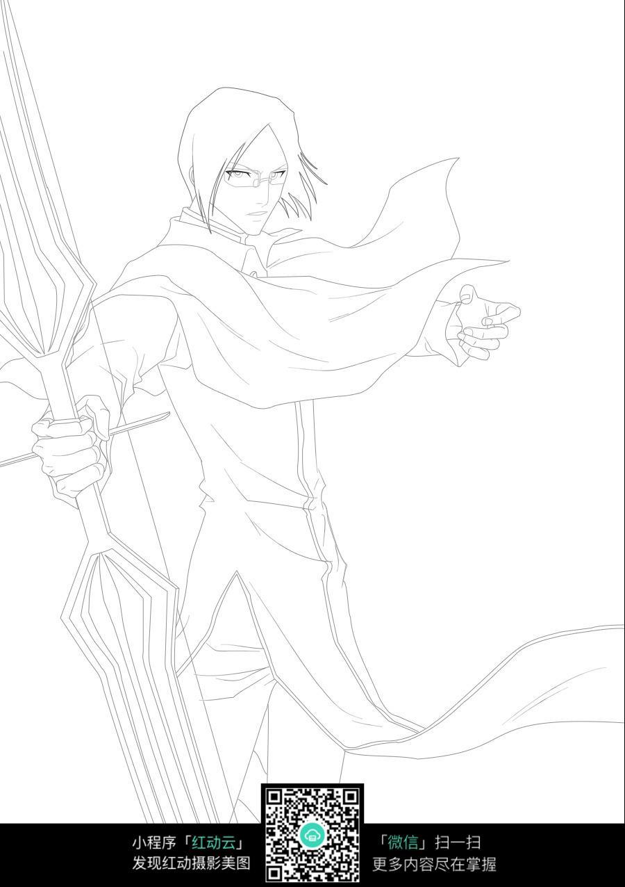 拿着弓箭的男子卡通手绘线稿
