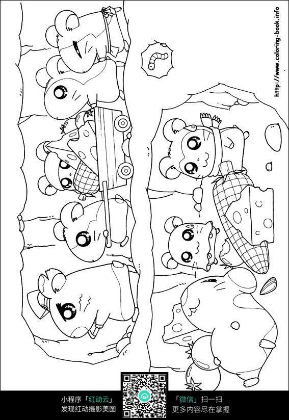 排队睡觉的卡通小动物