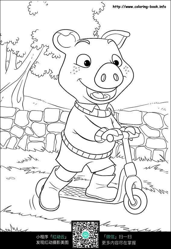 骑车的猪手绘图片免费下载 编号3728276 红动网