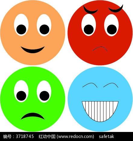 矢量qq表情图片