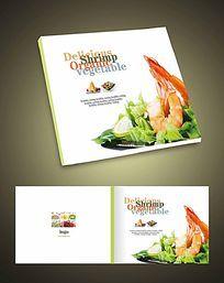 食品画册封面设计