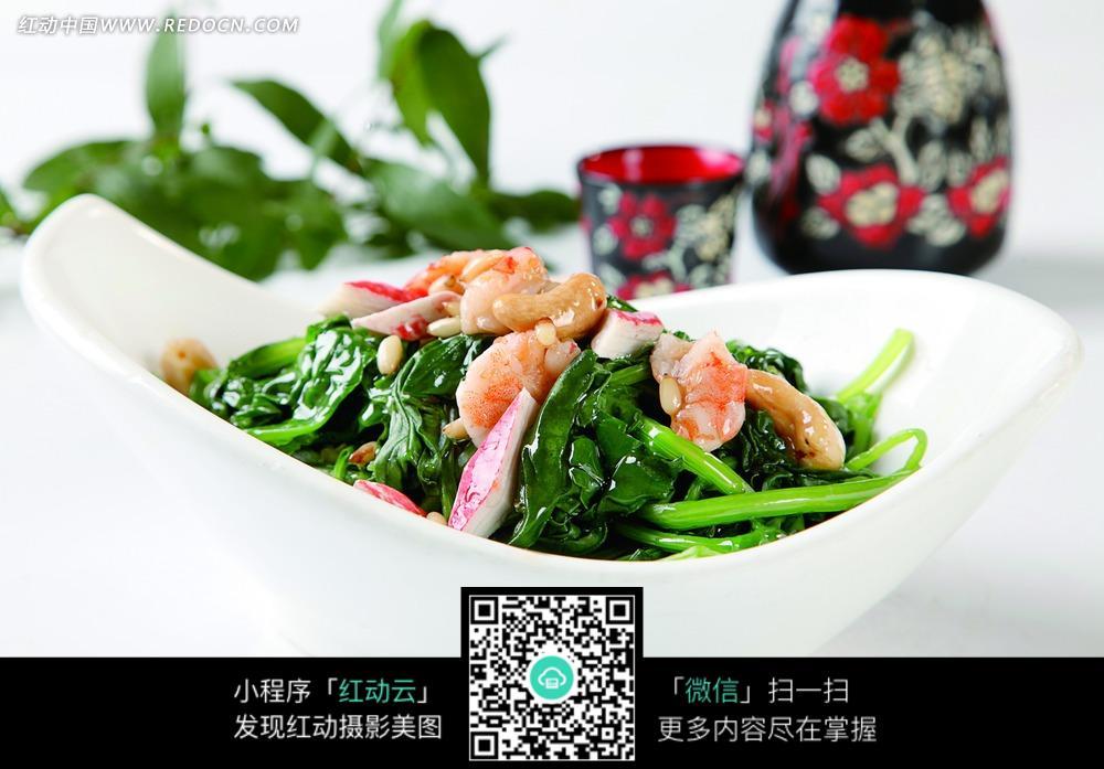 四宝囹�a�i)�aj_四宝菠菜