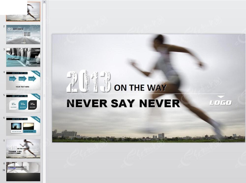 奔跑图片背景ppt图片