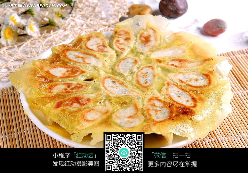 圃美多冰花脆皮煎饺350g 三鲜味