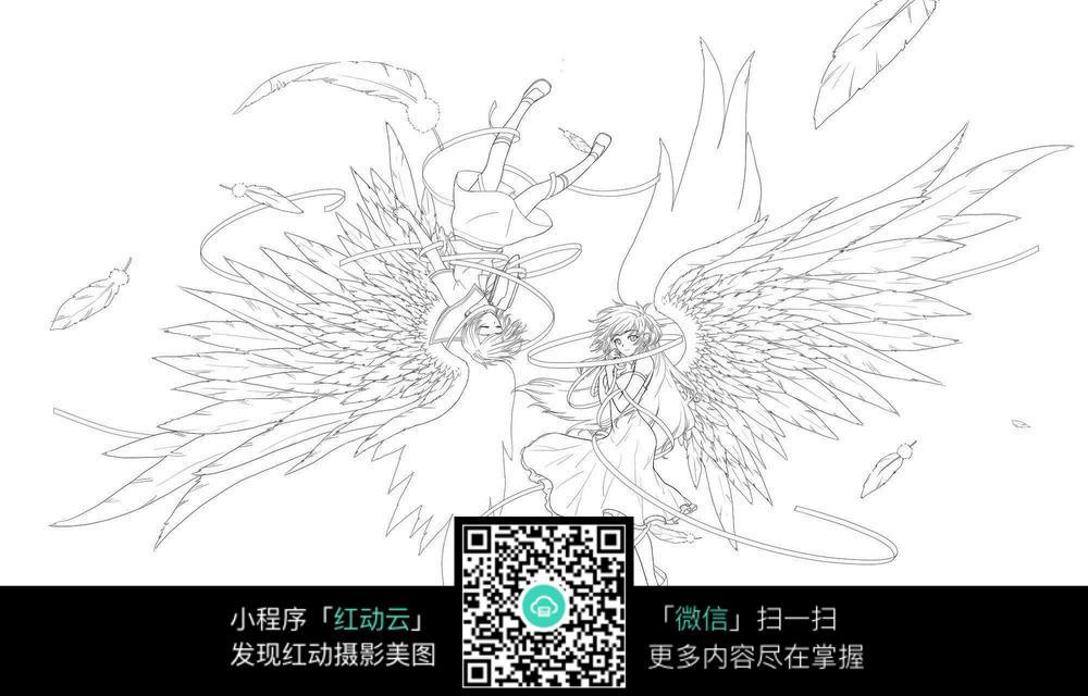 翅膀和情侣卡通手绘线稿