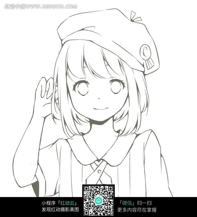 戴帽子的女孩卡通手绘线稿图片