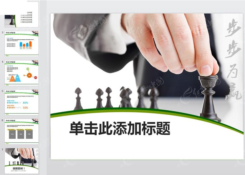 手绘葡萄图片背景ppt_企业商务_红动手机版