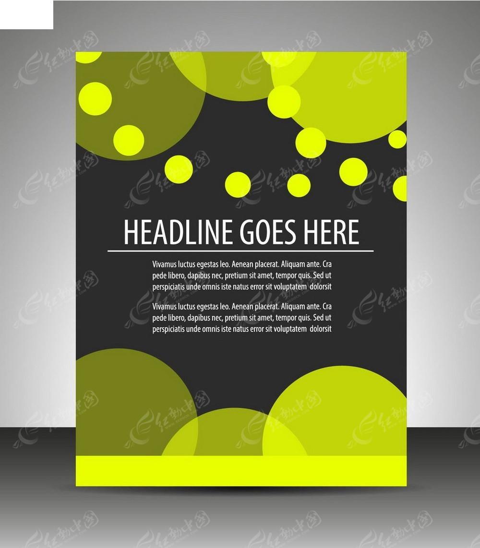 几何圆形背景画册封面设计图片