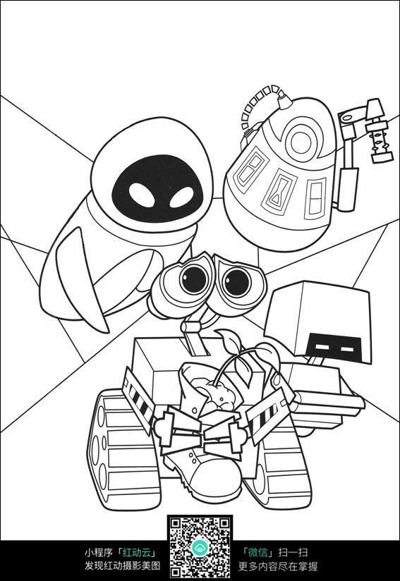 机器人动画
