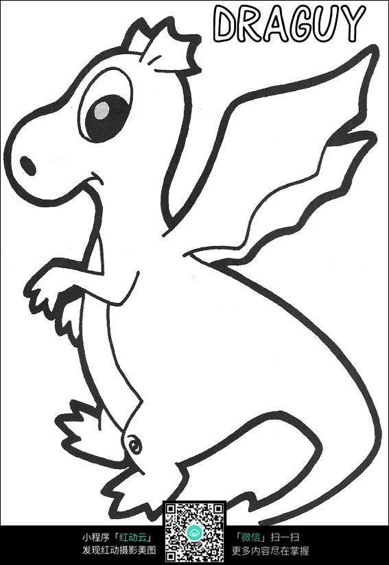 卡通小恐龙线稿