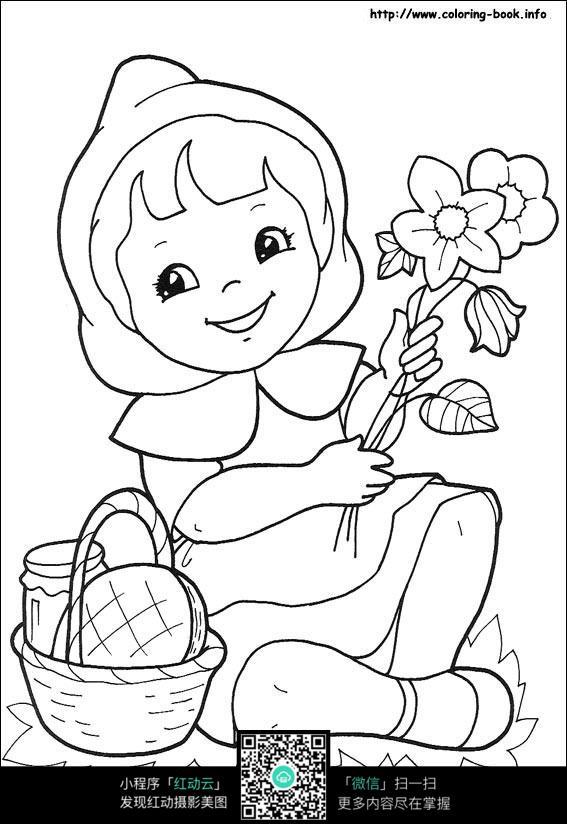 可爱的小女孩手绘_人物卡通图片