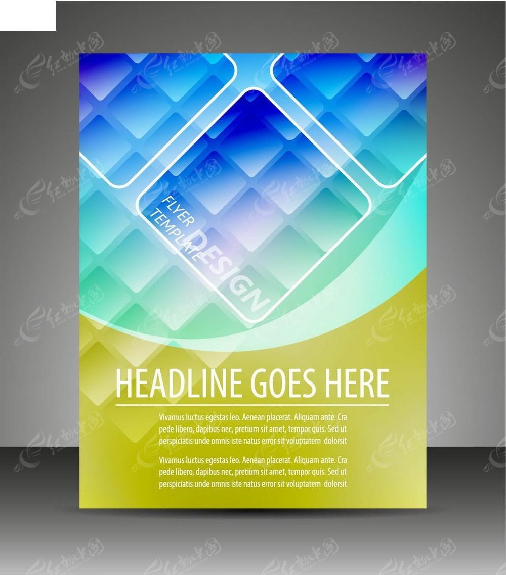 蓝色科技方块光影背景宣传册封面eps素材免费下载()图片