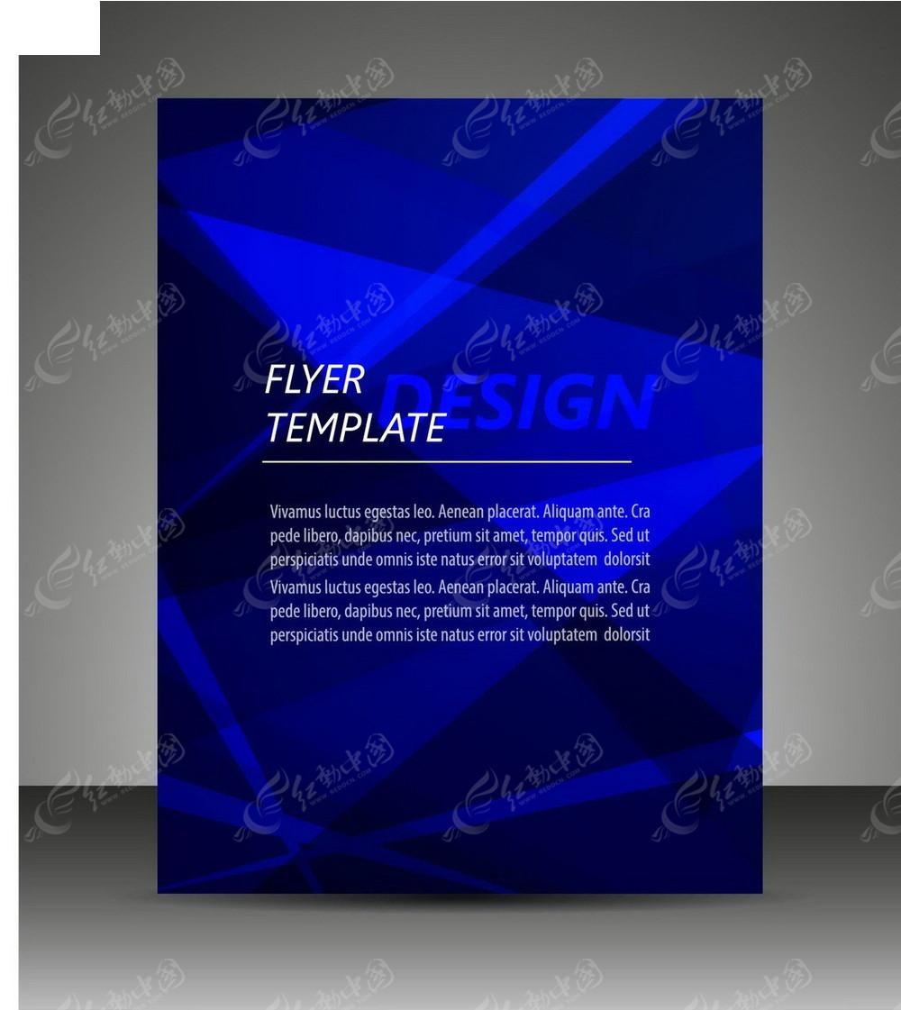 蓝色科技感背景宣传册封面eps素材免费下载(编号)_红图片