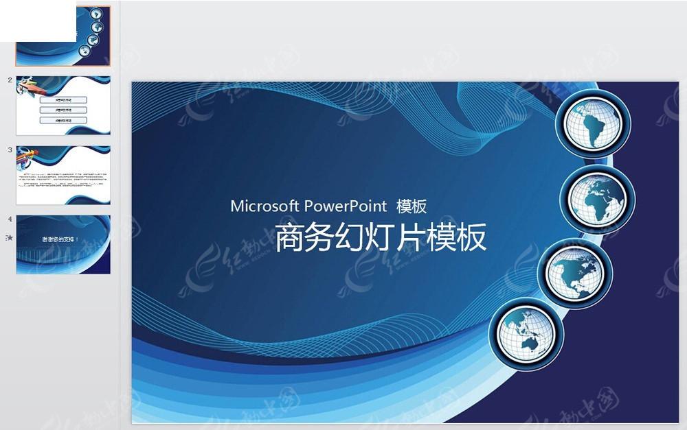 蓝色商务科技PPT模板素材免费下载 红动网