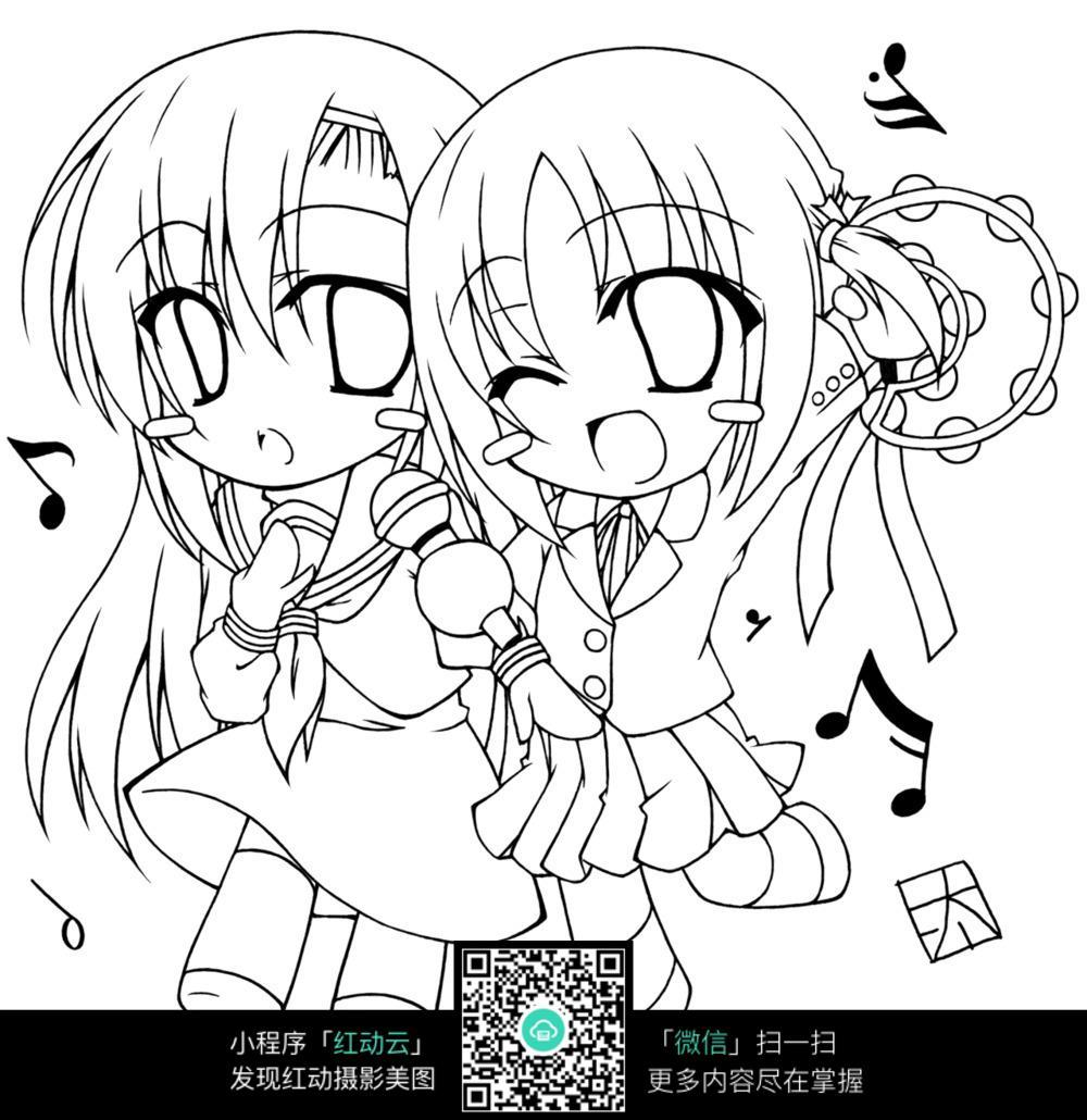 两个女孩卡通手绘线稿