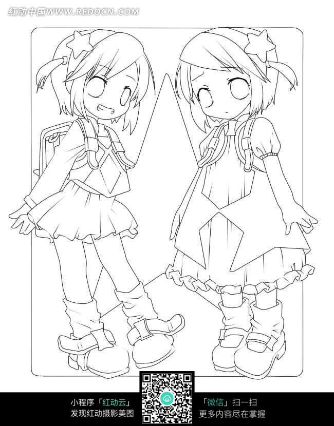 两个小女孩卡通手绘线稿
