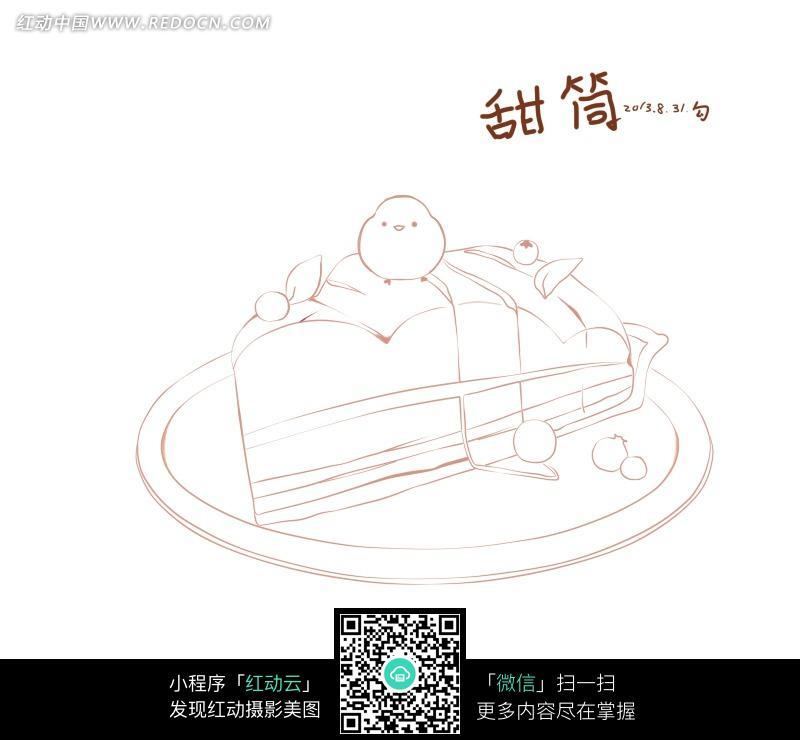 盘子和蛋糕卡通手绘线稿图片