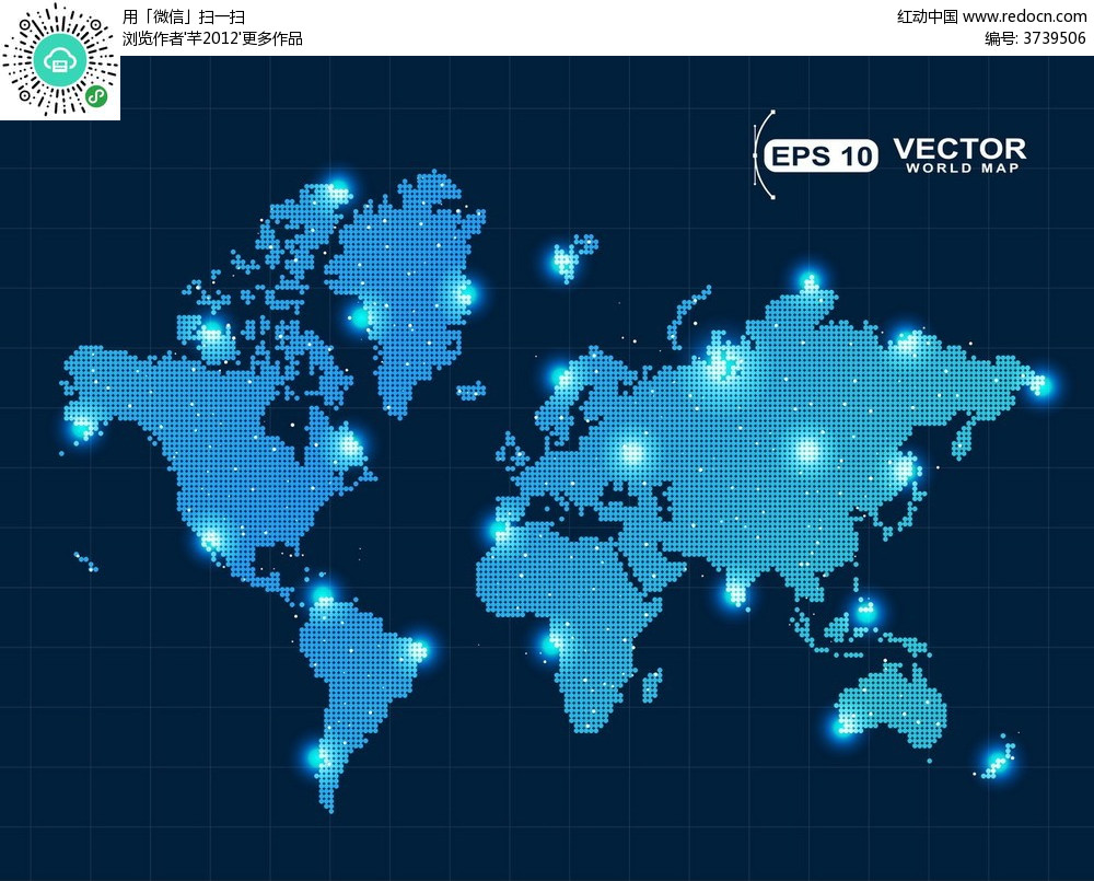 全球地图星光点位手绘画