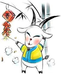 手绘山羊喜贺新春卡通素材