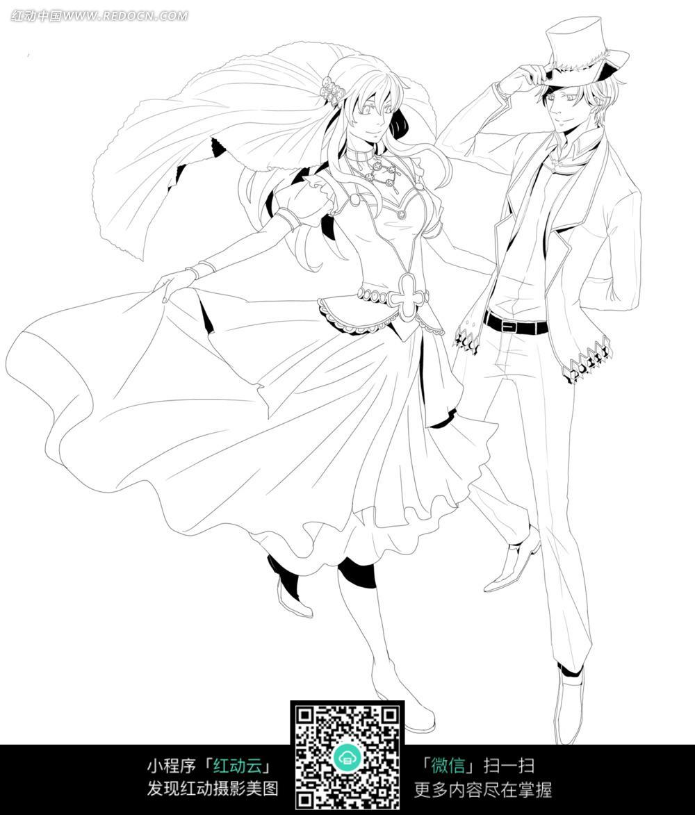 跳舞的情侣卡通手绘线稿