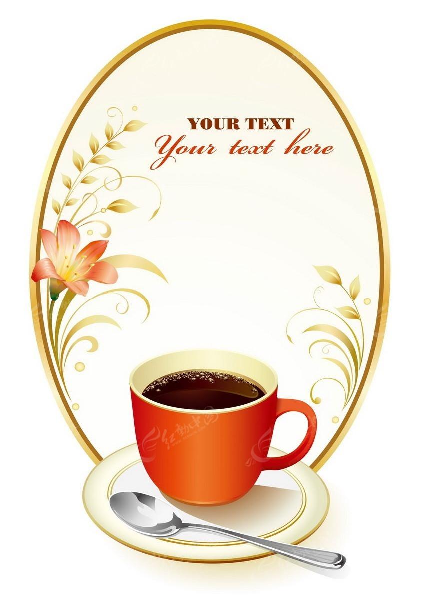 椭圆形花纹边框咖啡背景手绘图形