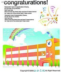 学校开学彩虹背景手绘画