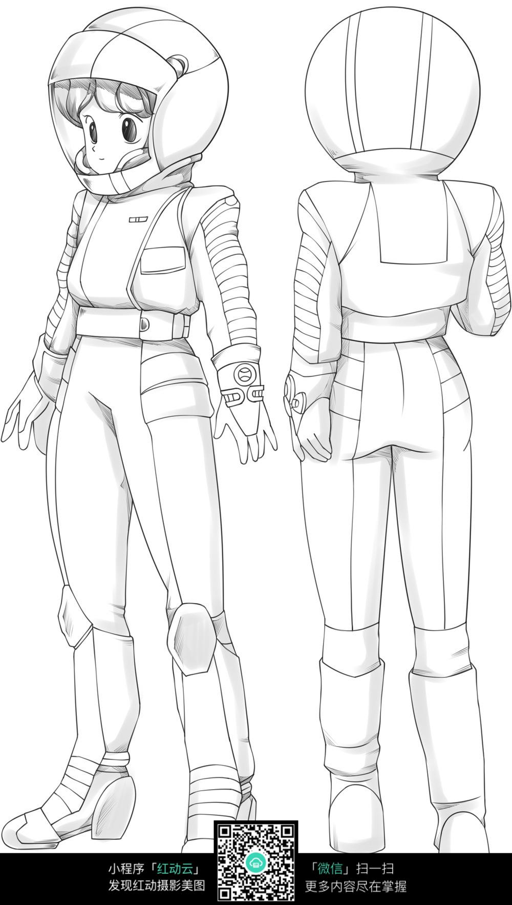 宇航服女孩卡通手绘线稿