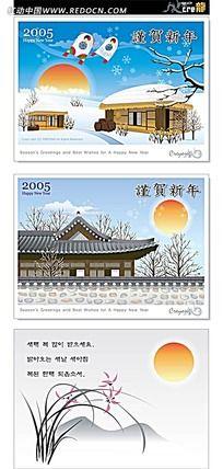 中国风乡村雪景亭子背景新年贺卡