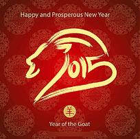 中式花纹图案羊头背景2015年新年卡