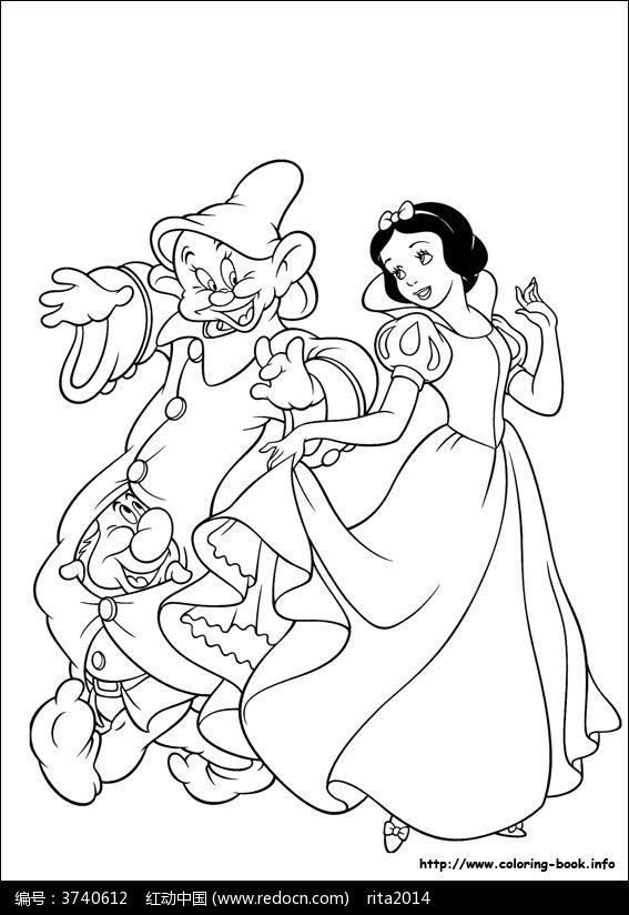 白雪公主和两个小矮人线稿图片