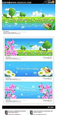春天乡村小花小树蜗牛湖面手绘背景画