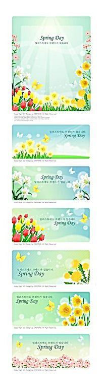 春天小花背景边框手绘背景画