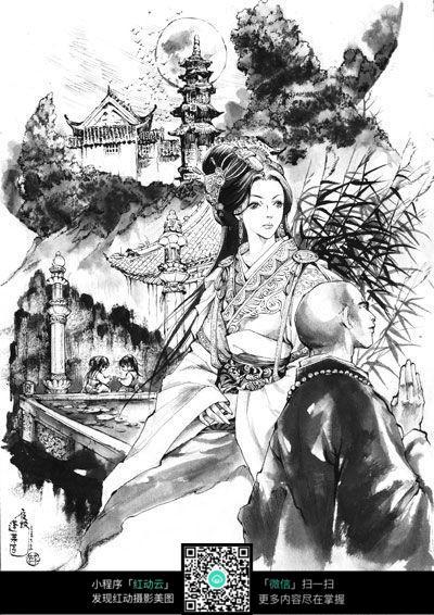 古装美女与和尚卡通手绘线稿