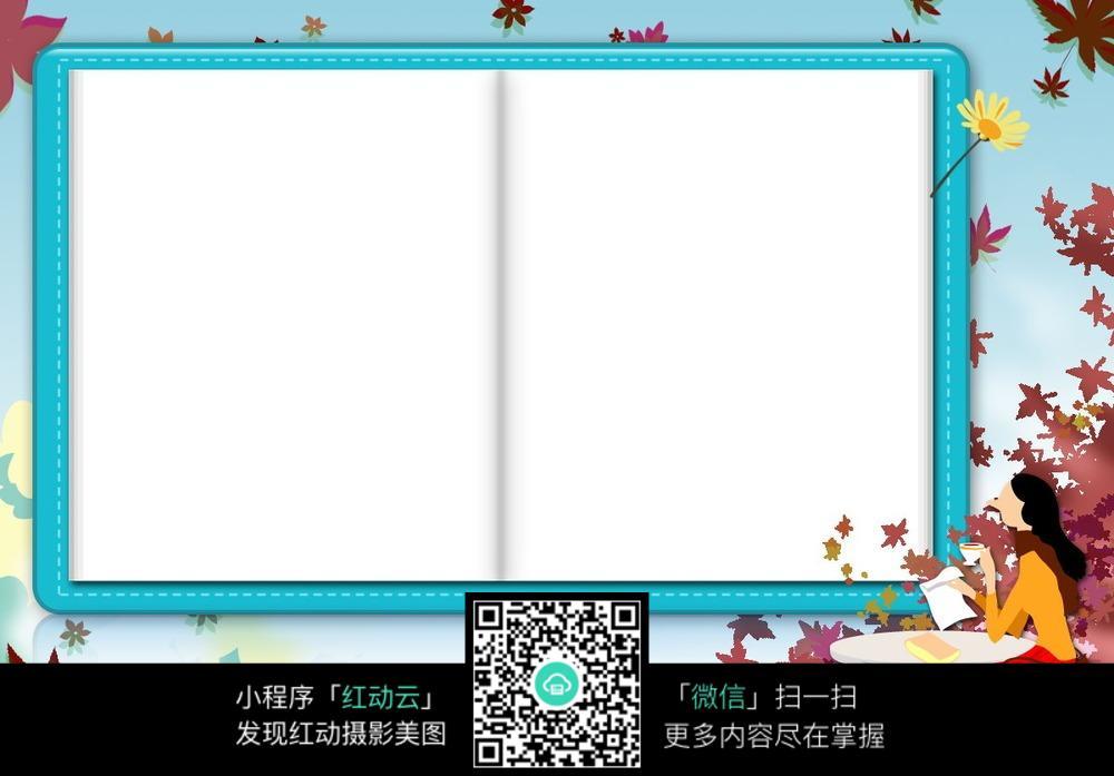 免费素材 图片素材 背景花边 边框相框 韩国少女相册模板