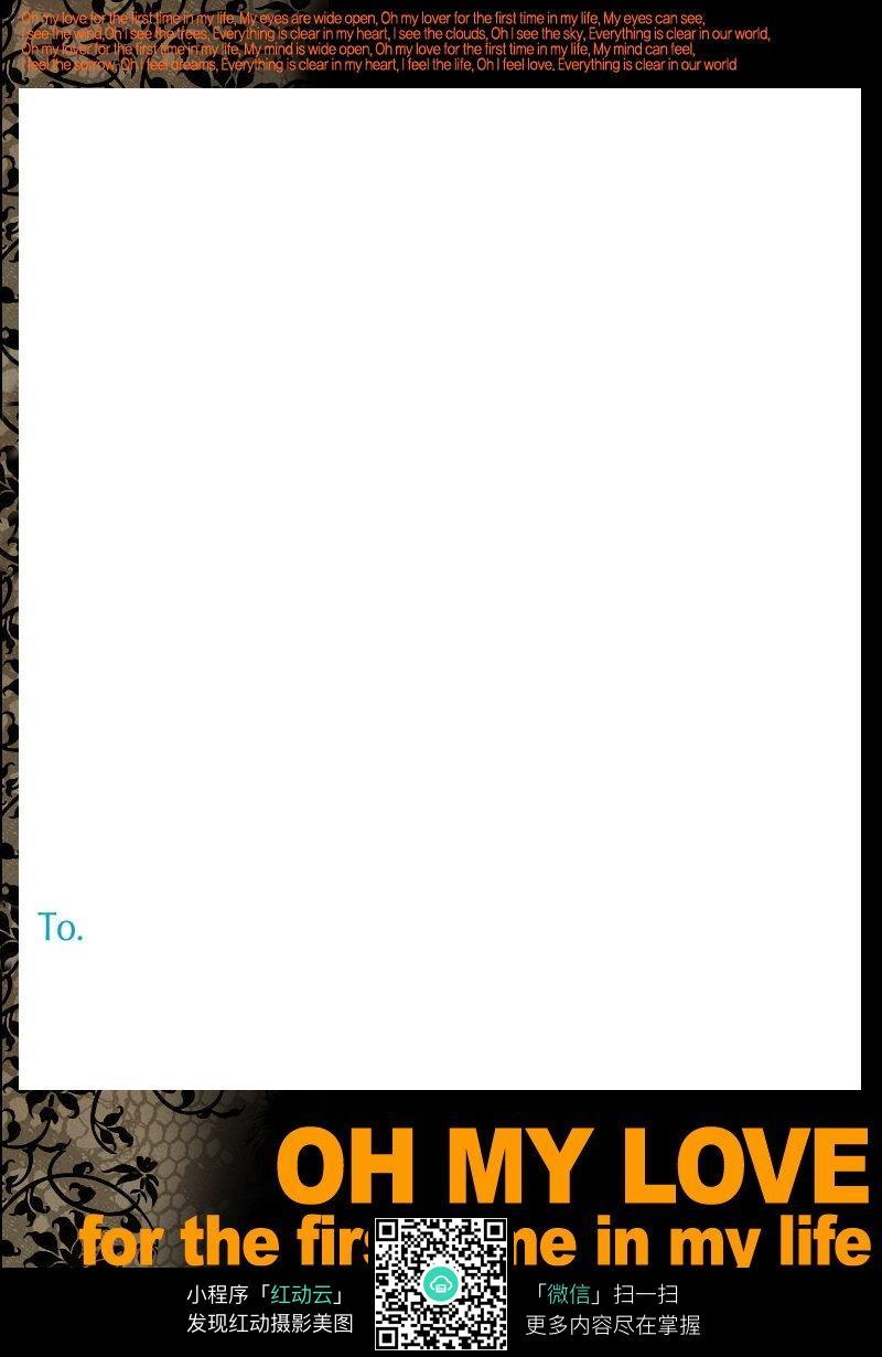 免费素材 图片素材 背景花边 边框相框 简洁相册模板