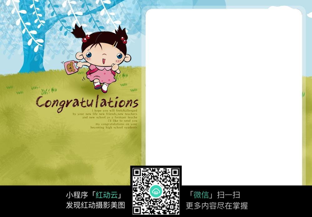 卡通儿童相册图片_边框相框图片