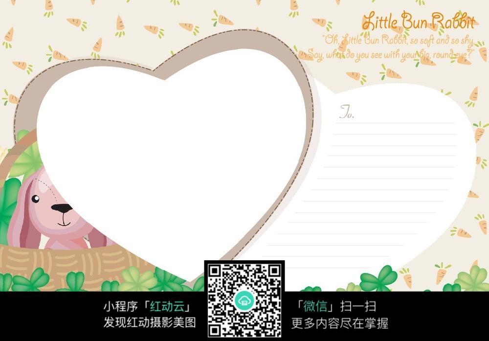 卡通心形可爱图案相框图片免费下载 编号3748538 红动网图片