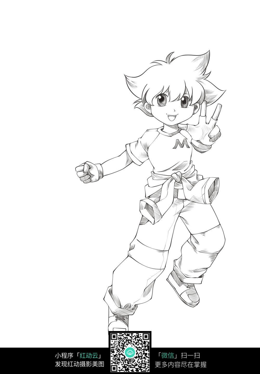 可爱男孩卡通手绘线稿
