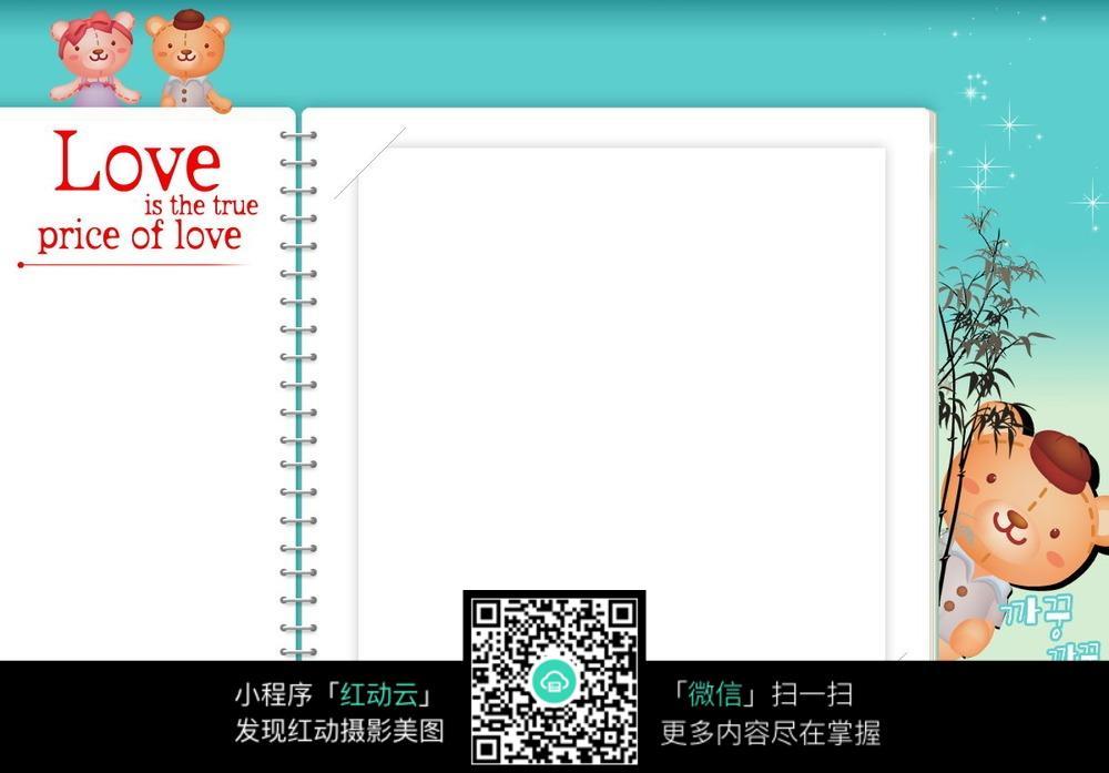 免费素材 图片素材 背景花边 边框相框 可爱小熊日记本相框模板