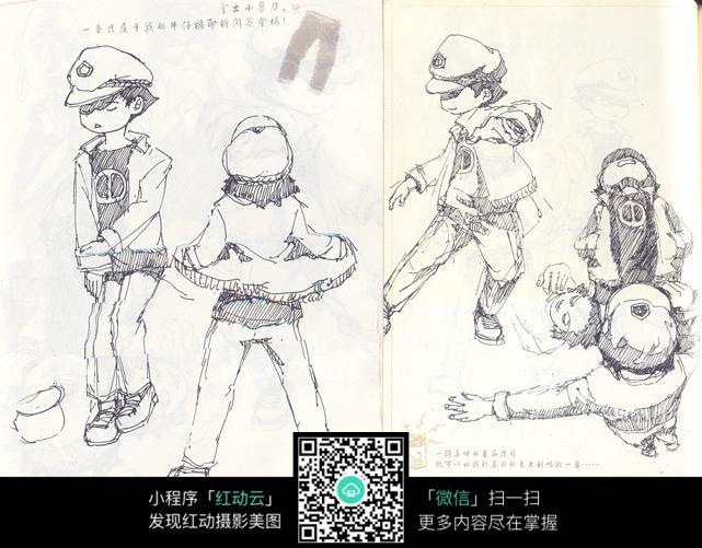 男孩卡通手绘线稿