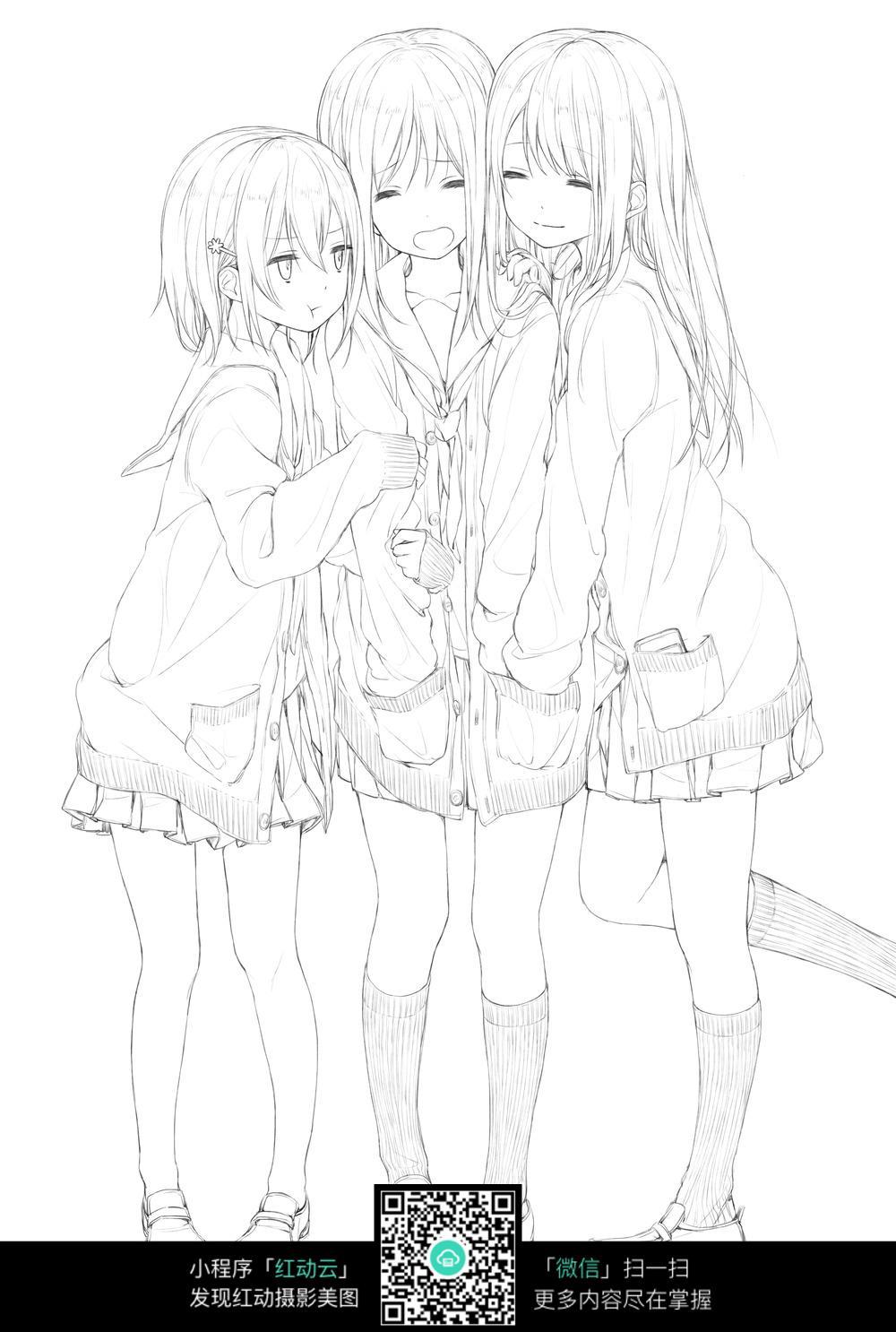 三个女孩卡通手绘线稿图片