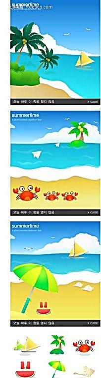 沙滩大海螃蟹椰树手绘背景画